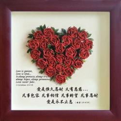 gracegarden9905-20/ 壓花框—愛是恆久忍耐