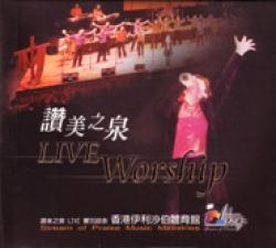Live Worship-CD