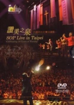 Live In Taipei(1)-CD