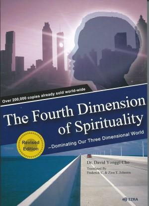 THE FOURTH DIMENSION OF SPIRITUALITY/第四度空間的靈性-增修版之英文版