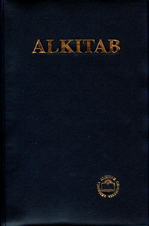 ALKITAB印尼文聖經