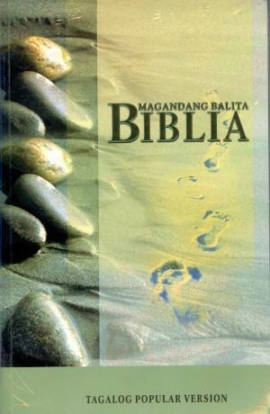 BIBLIA菲律賓文聖經
