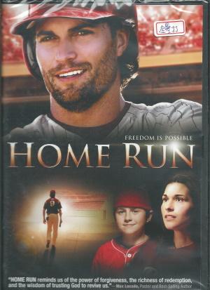 Home Run  (全壘打)