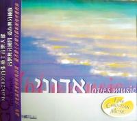 Music2000首張爵士音樂大碟-CD