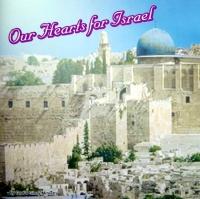 以色列之心 音樂-CD