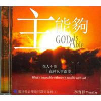 主能夠(CD)