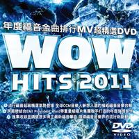 WOW 2011 年度福音金曲排行MV超精選 DVD
