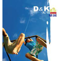 D&K天堂樂園(CD)