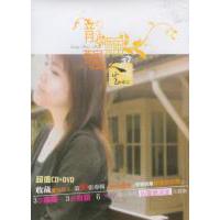人生車站(CD+DVD)龍飄飄個人第90張專輯