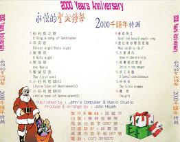 聖誕鐘聲 (1)