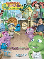 兒童品格─小毛蟲成長系列全套1~5集