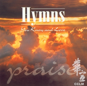 Hymns – You Know and Love – PRAISE