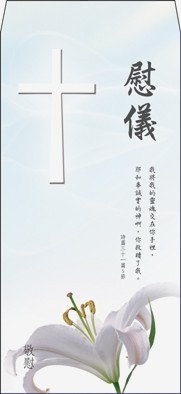 人光–慰儀13010387