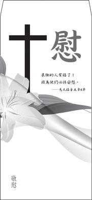 人光–慰儀13010388