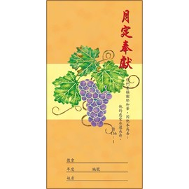 人光–月定奉獻袋13010419(50入)