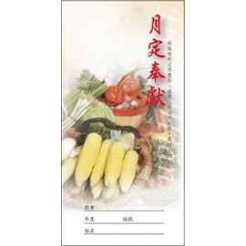 人光–月定奉獻袋13010421(50入)