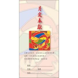人光–月定奉獻袋13010417(50入)