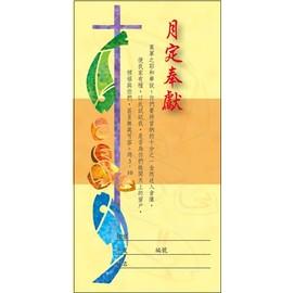 人光– 月定奉獻袋13010418(50入)