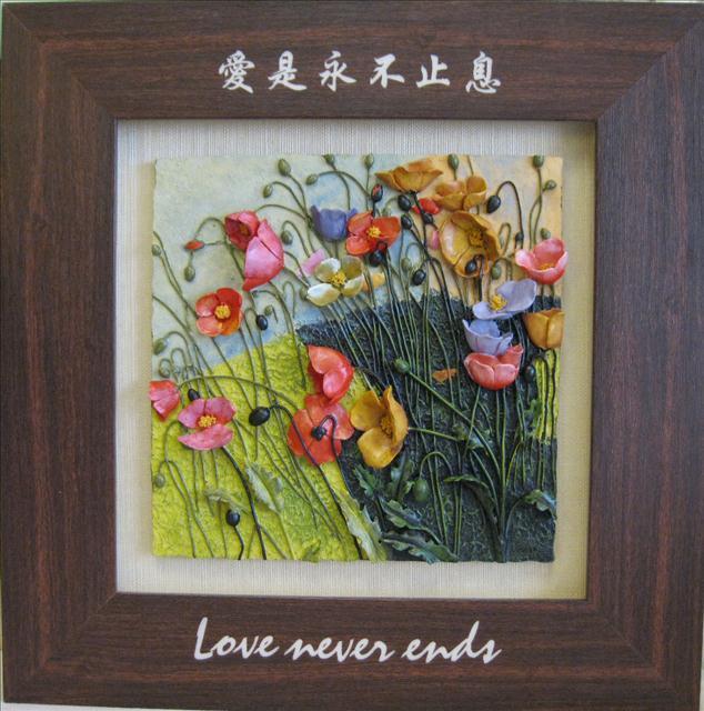 gracegarden801A3/ 立體樹脂框—愛是永不止息