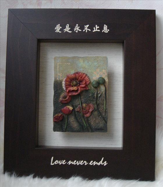 gracegarden720C3/ 立體樹脂框—愛是永不止息