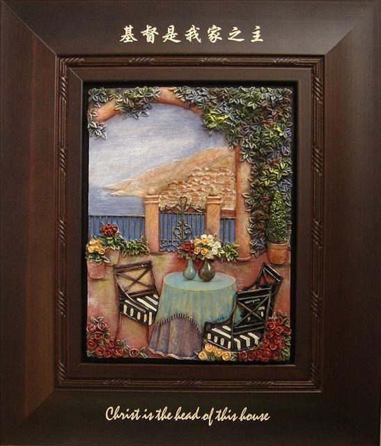 gracegarden715A/ 立體樹脂框—基督是我家之主