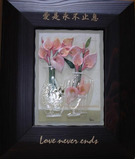 gracegarden705B/ 立體樹脂框—愛是永不止息
